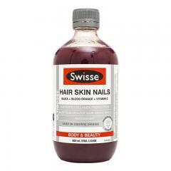 【保税备货】澳洲进口 Swisse胶原蛋白口服液 500ml