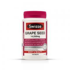 【保税备货】澳洲进口 Swisse葡萄籽精华14250mg 180片