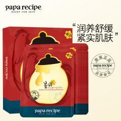 PapaRecipe春雨红参蜂蜜精油面膜25g*10P