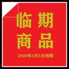 【临期,介意勿拍】尚合兴快乐海洋软糖(什锦味)20g*12