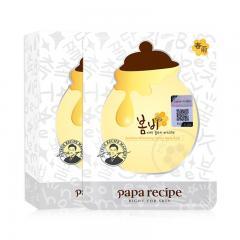 PapaRecipe春雨美白面膜25g*10P