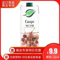 普瑞玛红葡萄汁饮料
