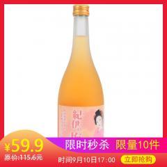 纪伊纯正梅酒730ml