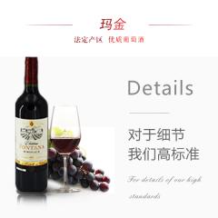 2015 逢特红葡萄酒法国酒庄原装进口红酒