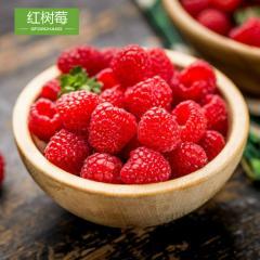 红树莓 盒装