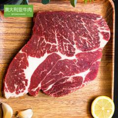 澳大利亚进口牛肉/斤